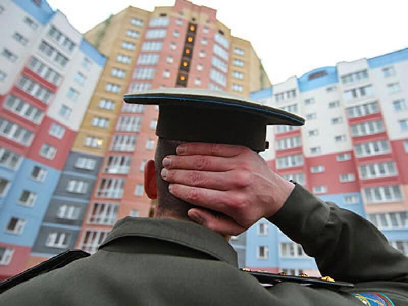 мог Приватизация квартиры в военном городке для гражданских Мне представляется
